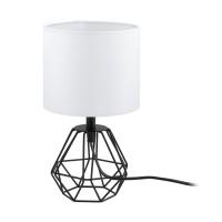 Настольная лампа Eglo 95789 Carlton 2