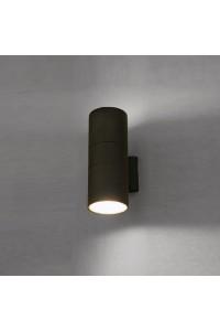 Настенный светильник Nowodvorski FOG II kinkiet 3404