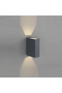 Настенный светильник Nowodvorski DRAS 4442