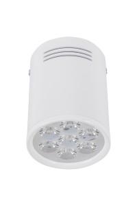 Точечный светильник Nowodvorski SHOP LED 7W 5945