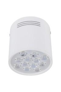 Точечный светильник Nowodvorski SHOP LED 12W 5946