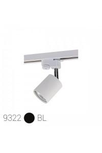 Светильник для трековой системы Nowodvorski PROFILE EYE 9322