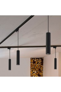 Светильник для трековой системы Nowodvorski PROFILE EYE 9338