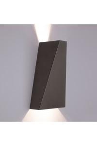 Настенный светильник Nowodvorski NARWIK BLACK 9703