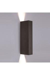 Настенный светильник Nowodvorski MALMO BLACK 9705