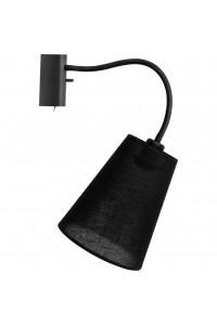 Настенный светильник Nowodvorski FLEX SHADE BLACK I KINKIET 9758