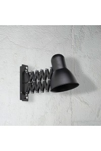 Настенный светильник Nowodvorski STRONA 9890