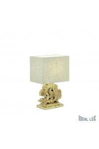 Настольный светильник Ideallux PETER TL1 094021