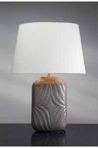Настольный светильник Elstead LUI/MUSE GREY