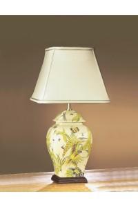 Настольный светильник Elstead LUI/PARROT