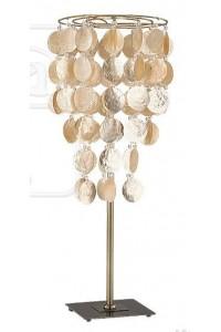 Настольный светильник 15962 Eco Alfa