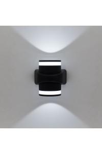 Уличный Citilux светильник CLU0004