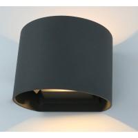 Подсветка декоративная Artelamp RULLO A1415AL-1GY