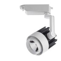 Трековый светильник Artelamp VIGILE A1610PL-1WH