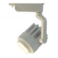 Трековый светильник Artelamp VIGILE A1630PL-1WH