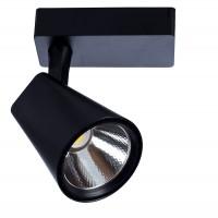 Трековый светильник Artelamp AMICO A1820PL-1BK
