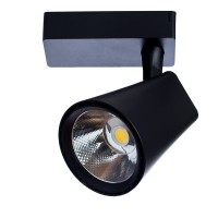 Трековый светильник Artelamp AMICO A1830PL-1BK