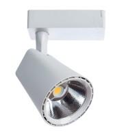 Трековый светильник Artelamp AMICO A1830PL-1WH