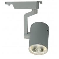Трековый светильник Artelamp TRACCIA A2320PL-1WH
