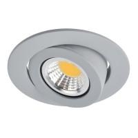 Встраиваемый светильник Artelamp ACCENTO A4009PL-1GY
