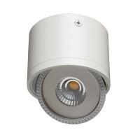 Потолочный светильник Artelamp STUDIO A4105PL-1WH