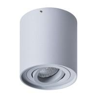 Потолочный светильник Arte Lamp Falcon A5645PL-1GY