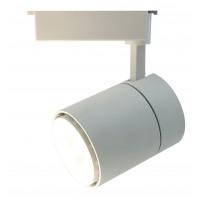 Трековый светильник Artelamp ATTENTO A5750PL-1WH