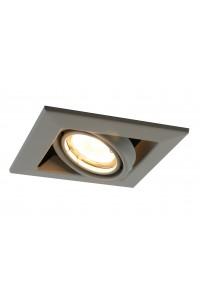 Встраиваемый точечный светильник Artelamp CARDANI  PICCOLO A5941PL-1GY