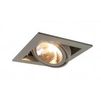 Встраиваемый точечный светильник Artelamp CARDANI SEMPLICE A5949PL-1GY