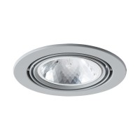 Встраиваемый светильник Artelamp APUS A6664PL-1GY