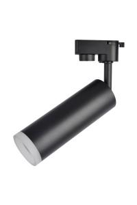 Трековый светильник Artelamp HUBBLE A6810PL-1BK