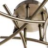 Потолочный светильник Artelamp LATONA A7556PL-5AB
