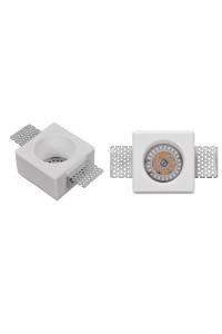 Встраиваемый светильник Artelamp INVISIBLE A9285PL-1WH