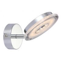 Спот Artelamp FASCIO A8971AP-1CC