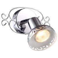 Спот Artelamp FOCUS A5219AP-1CC