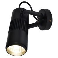 Спот Artelamp TRACK LIGHTS A6520AP-1BK