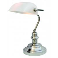 Настольная лампа  Artelamp BANKER A2491LT-1SS