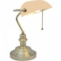 Настольная лампа  Artelamp BANKER A2493LT-1AB