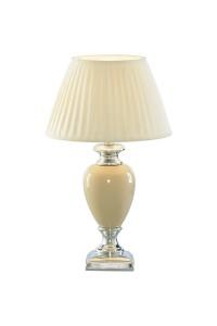 Настольная лампа  Artelamp SELECTION A5199LT-1WH