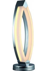 Настольная лампа  Artelamp SERATA A9443LT-2CC