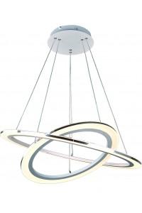 Подвесной светильник Artelamp TUTTO A9305SP-2WH