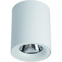 Потолочный светильник Artelamp FACILE A5112PL-1WH