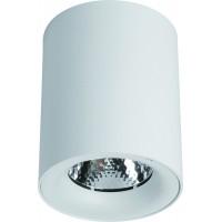 Потолочный светильник Artelamp FACILE A5118PL-1WH