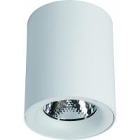 Потолочный светильник Artelamp FACILE A5130PL-1WH