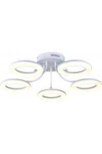 Потолочный светильник Artelamp NASTRO A9358PL-5WH
