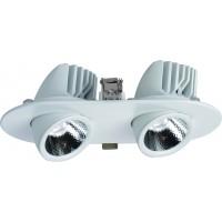 Встраиваемый светильник Artelamp CARDANI A1212PL-2WH