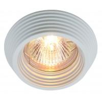 Встраиваемый светильник Artelamp CROMO A1058PL-1WH
