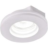 Встраиваемый светильник Artelamp INVISIBLE A9210PL-1WH