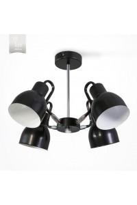 Светильник подвесной 20704 Reflect N&B Light