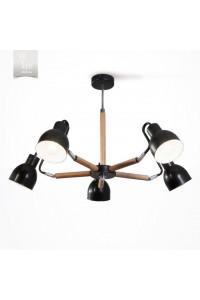 Светильник подвесной 20855 Calif N&B Light